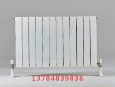 铜铝复合散热器75x75