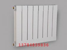 铜铝复合散热器90x70
