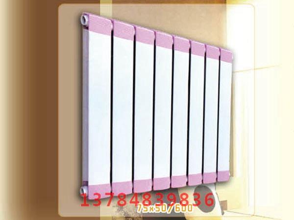 钢铝复合暖气片75×50