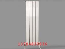 铜铝复合散热器90x55