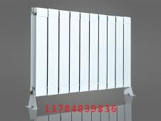 万博manbet客户端下载复合暖气片75×75 (4)