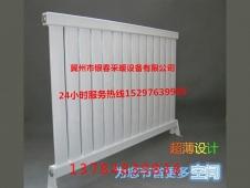7025元宝暖气片 (1)
