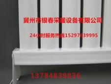 7025元宝暖气片 (2)