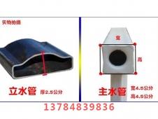 7025元宝暖气片 (5)