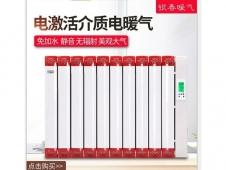 电暖器 (2)